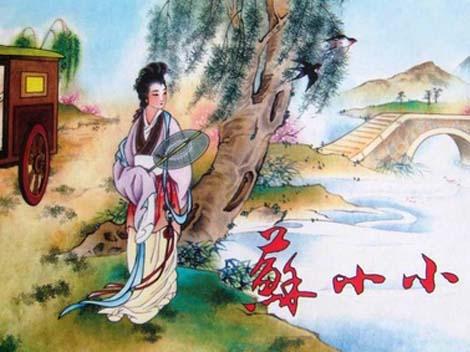 Su Xiaoxiao qi dynasty