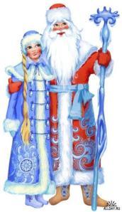 Ded Moroz & Snegurochka