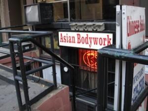 NY massage parlor