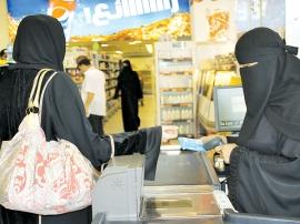 Saudi cashier
