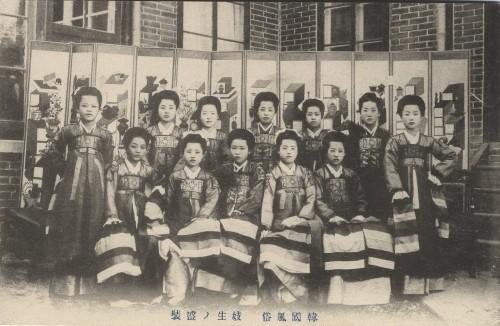kisaeng school, c. 1910