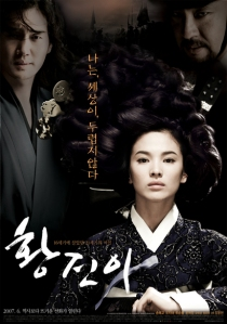 Hwang Jin Yi movie poster
