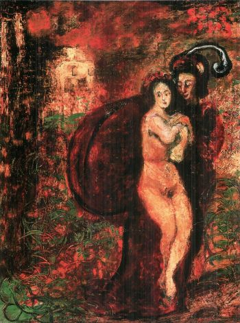 The Garden of Don Juan by Lajos Gulácsy (1910)