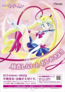 sailor-moon-vs-stis