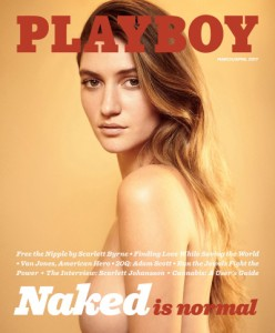 playboy-march-april-2017